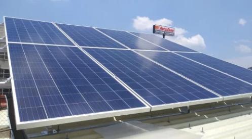 Sistema solar de 5.28 kWp  Colonia cientificos.  Instalados en Toluca, Estado de México.